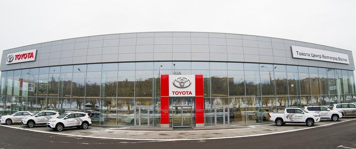 Тойота в кредит в волгограде